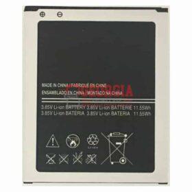 NEW High Quality Battery for Samsung Galaxy SM-J700 EB-BJ700BBC 3000mAh