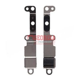 5x iPhone 7 Home Return Button Metal Retaining Bracket (High Quality - Substitute Part)