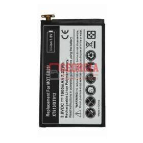 Substitute EB20 Battery For Motorola Droid Razr XT910 XT912 Atrix HD MB886
