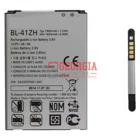 Substitute Battery for LG Leon LG L50, Leon H345 D213N - BL41ZH (High Quality - Substitute Part)