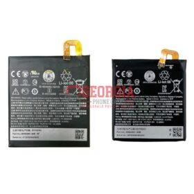 """HTC Google Pixel 5.0"""" Nexus M1 35H00261-00M Pixel XL 35H00263-00M"""